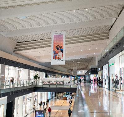 Threeline ilumina y controla con Casambi el Centro Comercial Nueva Condomina